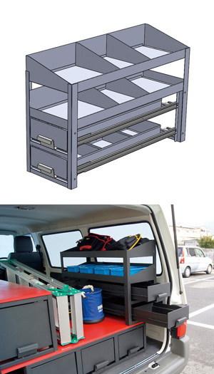 車載用収納システム システムキャビネット 普通車用 サイド棚 引き出し2段+棚2段 左用
