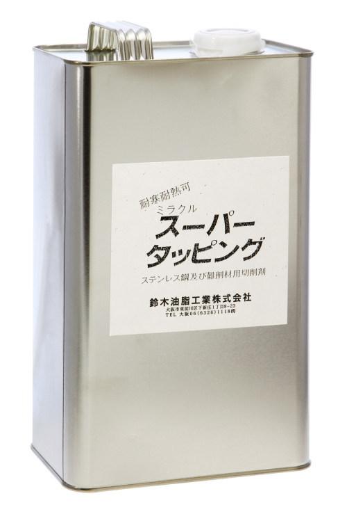 鈴木油脂ミラクルスーパータッピング 4LS-2708