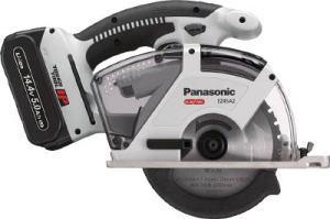 Panasonic(パナソニック)充電パワーカッター グレー14.4V 電池2個付セットEZ45A2LJ2F-H 5.0Ah