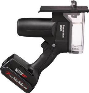 Panasonic(パナソニック)充電角穴カッター 18V 3.0Ah 電池2個付セットEZ45A3PN2G-B