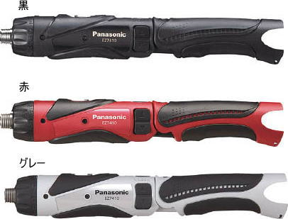 Panasonic(パナソニック)充電スティックドリルドライバー グレー3.6V 本体のみ(充電器、電池、ケースなし)EZ7410XH1
