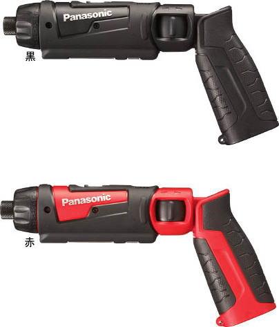 Panasonic(パナソニック)充電スティックドリルドライバー 黒7.2V 本体のみ(充電器、電池、ケースなし)EZ7421X-B