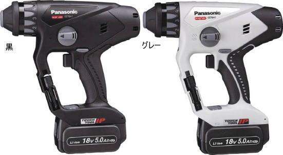 Panasonic(パナソニック)充電マルチハンマードリル グレー18V 5.0Ah 電池2個付セットEZ78A1LJ2G-H
