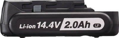 Panasonic(パナソニック)リチウムイオン電池パック 14.4V 2.0Ah EZ9L47