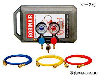 ROBINAIR(ロビネア)アルミタイプゲージマニホールドセット(ヒートポンプ用)(サイトグラス付)JA-3KSGHC