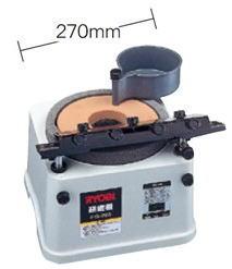 RYOBI(リョービ)研磨機 砥石径205mmFG-205