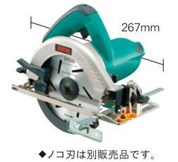 RYOBI(リョービ)丸ノコ ライト付外径165mm 切込み最大57mmW-500D