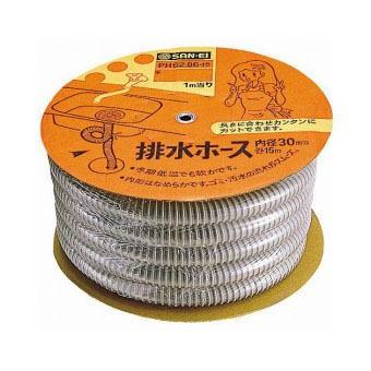 サンエイ(三栄水栓)排水ホース 30mPH62-86-30