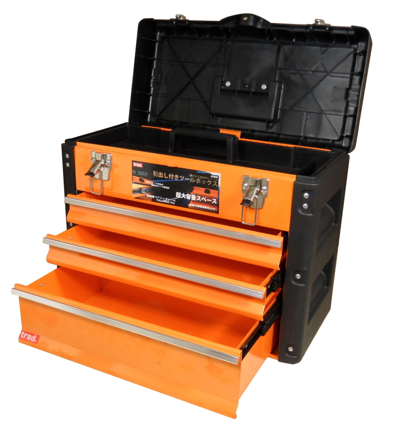 Trad Tool Box 引き出し付きツールボックス 4段 引き出し3個タイプ