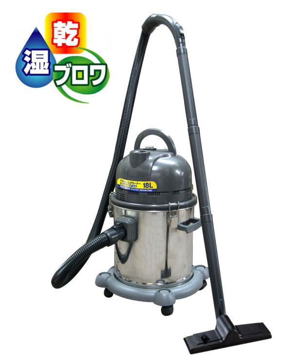 Custom Kobo 乾漆両用型ブロア掃除機