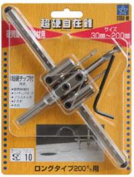 STAR-M(スターエム)No.36TL 超硬自在錐(3本溝) ロングバーセット30x200mm