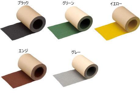 TRUSCO(トラスコ)ノンスリップテープ(屋外用)(幅広タイプ)幅150mm×5m×0.8mm