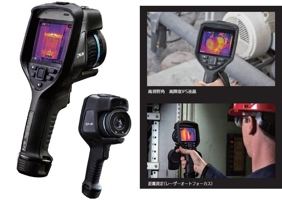 TASCO(タスコ)電気/機械用サーモグラフィ E95(42) TA410FE-95W