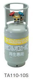 TASCO(タスコ)冷媒ガス回収再生用ボンベ 12Lフロートセンサー付回収ボンベ(内面ニッケルメッキ)TA110-10S
