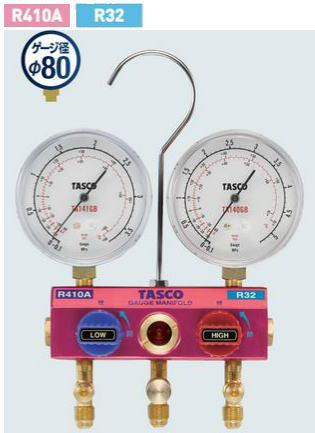 TASCO(タスコ)R410A、R32 ボールバルブ式ゲージマニホールド TA122GB