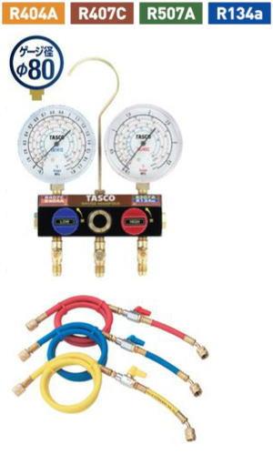 TASCO(タスコ)R404A、R407C、R507A、R134a ボールバルブ式ゲージマニホールドキット バルブ付チャージホース 150cm 冷暖兼用 TA124KVH-2