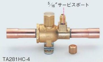 TASCO(タスコ)R410A用ボールバルブ(アクセスポート付)1
