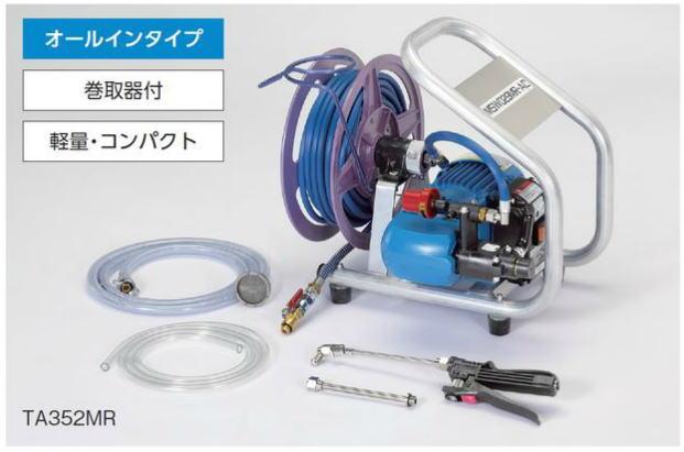 TASCO(タスコ)エアコン洗浄機TA352MR