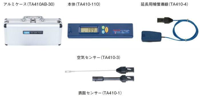 TASCO(タスコ)空気センサー付温度計セット TA410AX