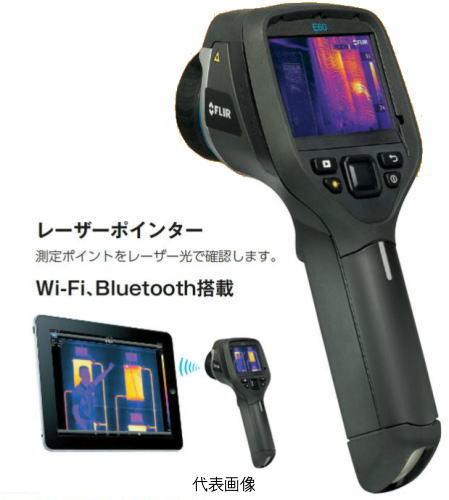 TASCO(タスコ)TA410Dシリーズ赤外線サーモグラフィサーモグラフィE60TA410DB