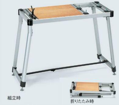 TASCO(タスコ)パイプカッターTA560X用専用作業台TA560X-40K