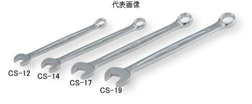 トネ(TONE)新型コンビネーションスパナ 50×50 CS-50