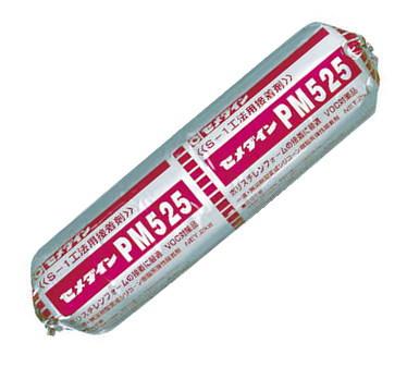 セメダイン発泡ポリスチレンボード用接着剤 白色 10kg