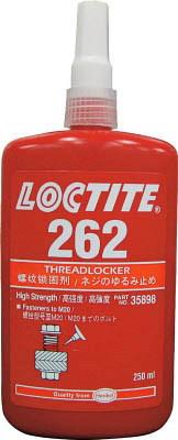 LOCTITE(ロックタイト) ねじ部品用嫌気性接着剤 高強度・中粘度 250ml