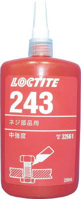 LOCTITE(ロックタイト) ねじ部品用嫌気性接着剤 中強度・中粘度・耐油・耐熱 250ml