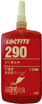 LOCTITE(ロックタイト) ねじ部品用嫌気性接着剤 中強度・後浸透 250ml