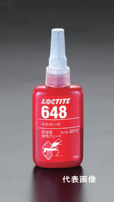 LOCTITE(ロックタイト) はめ合い用接着剤 高強度・低粘度・耐熱用 250g