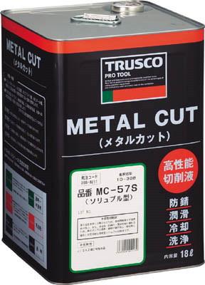 TRUSCO(トラスコ)水溶性切削液メタルカット ソリュブル高圧対応型 18L MC-57S