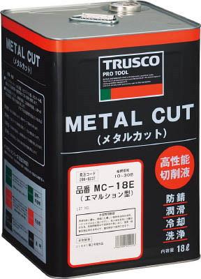 TRUSCO(トラスコ)水溶性切削液メタルカット エマルション植物油脂型 18L MC-18E