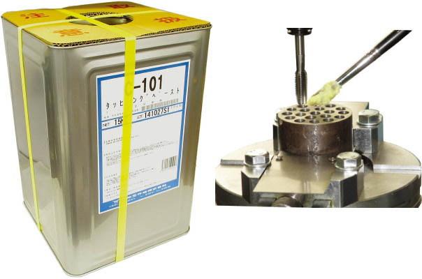 日本工作油 タッピングペースト 一般金属用 15kg