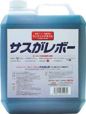 レプコ 植物性切削油 サスがレボー 4L