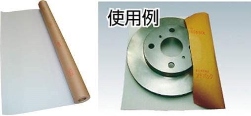 アドパック 気化性防サビ紙 長期鉄鋼用TK-610M 1m×100mロール