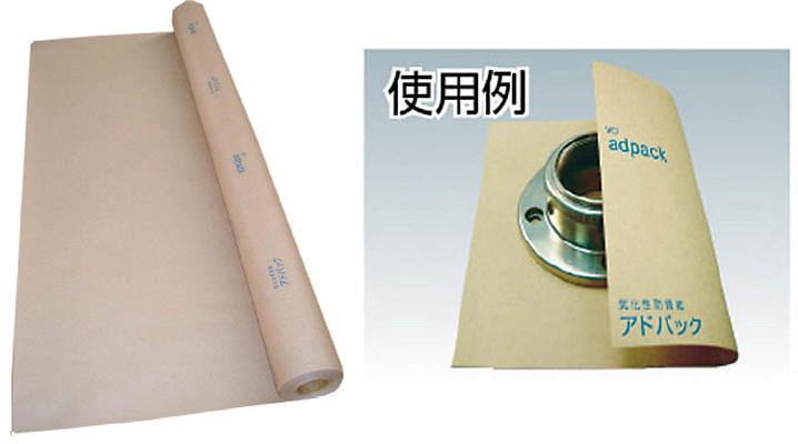 アドパック 気化性防サビ紙 鉄・非鉄共用SK-7M 1m×100mロール