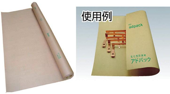 アドパック 気化性防サビ紙 銅・銅合金用CK-6M 1m×100mロール
