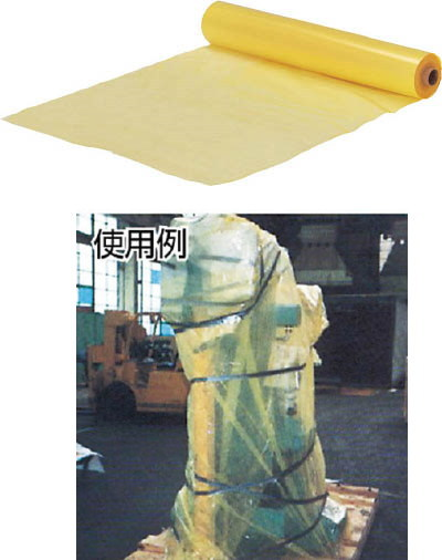 TRUSCO(トラスコ)ゼラスト防錆フィルム 2400mm×75m