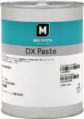 東レ・ダウコーニング モリコート DXペースト(白) 1kg