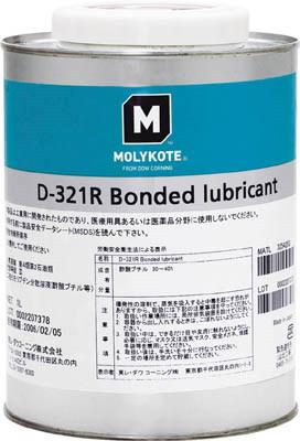東レ・ダウコーニング 焼付防止潤滑剤(乾性被膜タイプ) モリコートD-321R 1L