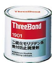 ThreeBond(スリーボンド) 焼付防止潤滑剤 二硫化モリブデン系 1kg