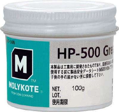東レ・ダウコーニング モリコート フッ素・超高性能 HP-500グリース 100G