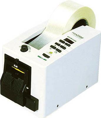 エルム 自動電子テープカッター 長さメモリー+安全機構付きタイプ