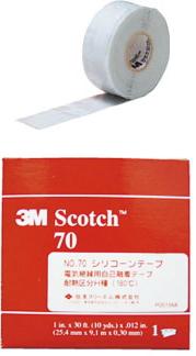 3M(スリーエム) 耐熱性自己融着シリコーンテープ 25mm幅×9m長×0.3mm厚