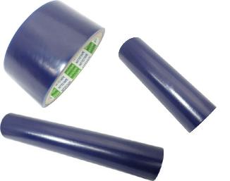 Nitto(日東電工) 表面保護テープ(水系粘着) 1000mm幅×100m長×0.06mm厚 ライトブルー