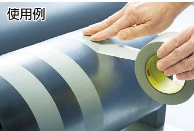 3M(スリーエム) 滑り止めテープ 50.8mm幅×32.9m長×0.24mm厚 黄褐白