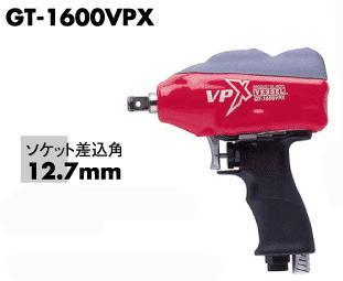 VESSEL(ベッセル)エアインパクトレンチ能力ボルト 16mm GT-1600VPX