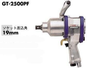 VESSEL(ベッセル)エアインパクトレンチ能力ボルト 25mmGT-2500PF