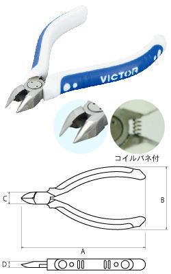 【在庫処分品】ビクター(花園工具)マイクロエース 115mm1003HG